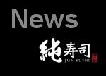 Announcement of closing shop